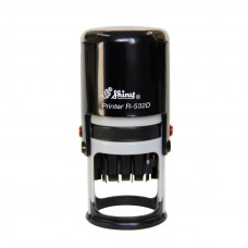 Carimbo Datador Com Texto Automático Shiny R-532D