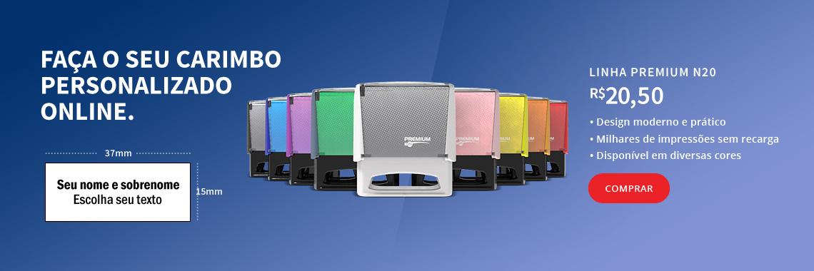 Faça seu carimbo personalizado online! Carimbo Premium N20